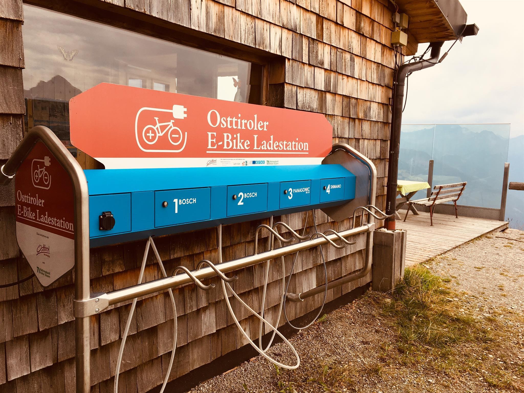 E-Bike-Ladestation-Berggasthaus-Koell.jpg