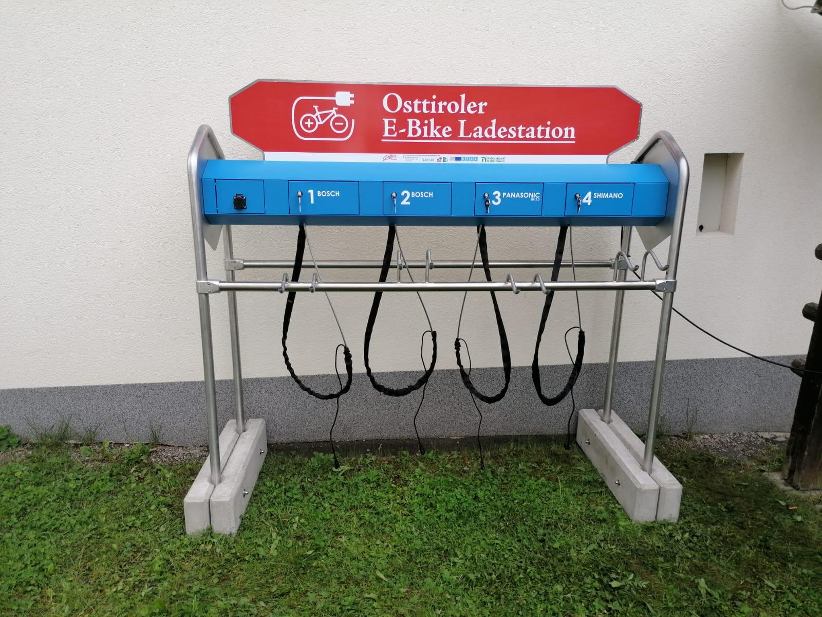E-Bike-Ladestation-Tourismusinformation-St-Jakob.jpg