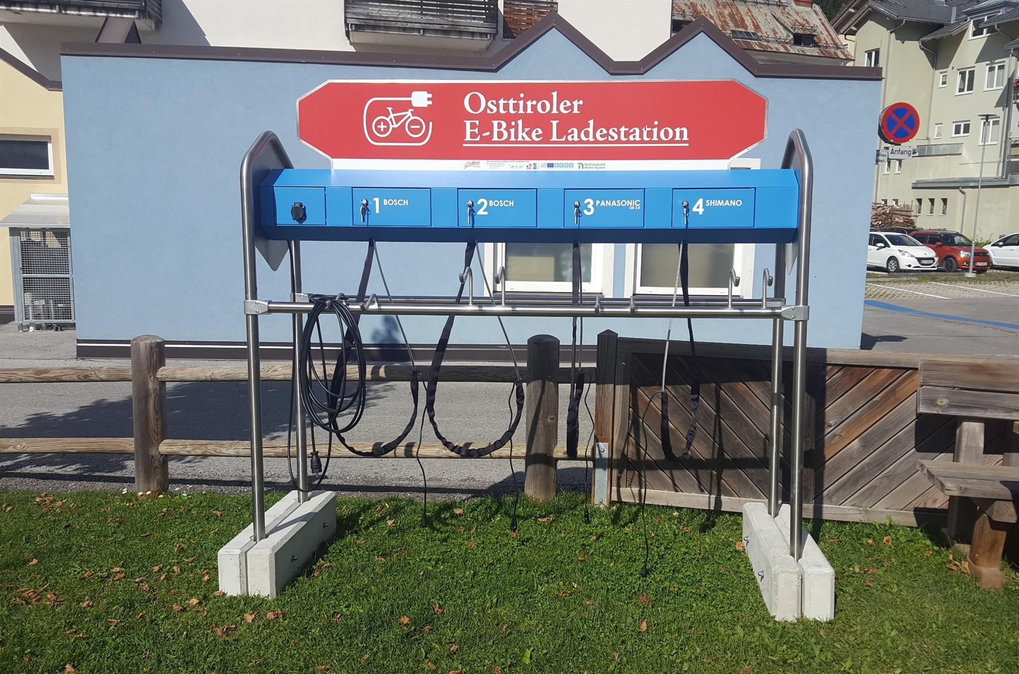 E-Bike-Ladestation-Sillian.jpg